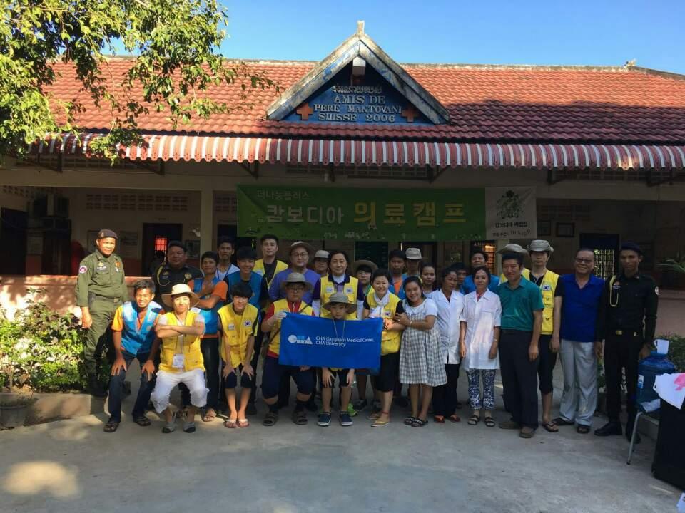 2016 캄보디아 의료봉사