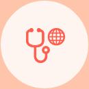 국제진료센터