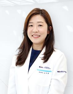 Ko, Ji Eun