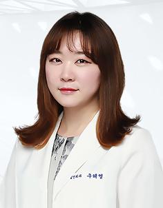 Gu, Hye Young