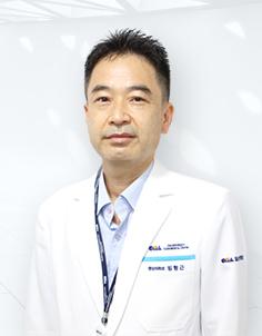 Lim, Hyung Geun