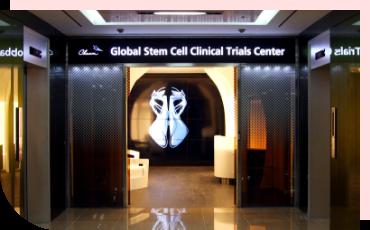 차움 국제줄기세포 임상시험센터 개소